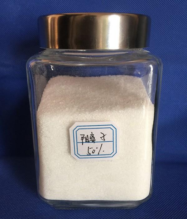 四川50%阳离子聚丙烯酰胺