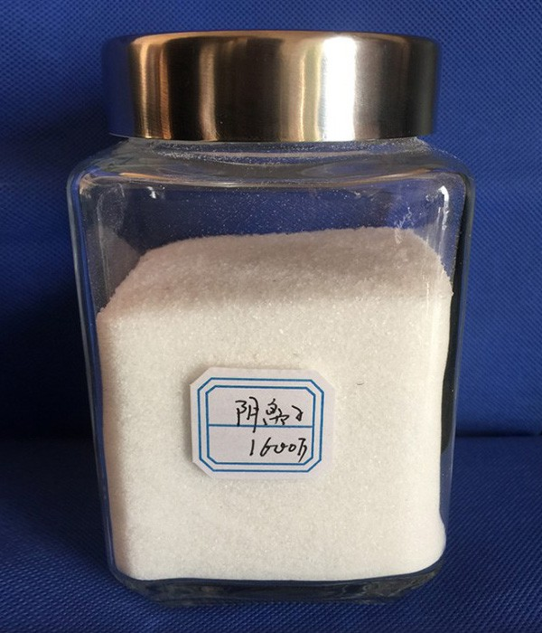 黑龙江1600万阴离子聚丙烯酰胺
